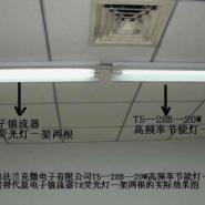 螺旋型荧光灯管图片