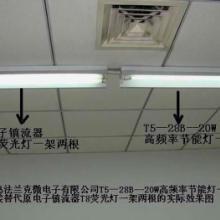 供应螺旋型荧光灯管替代电感T8,节电52.4%,T8转T5节能灯
