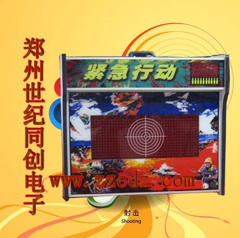 激光打靶游戏机在哪里可以买到,厂家低价供应激光打靶游戏机