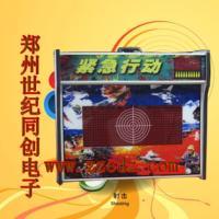 供应紧急行动激光射击激光打靶机激光射击器游戏机