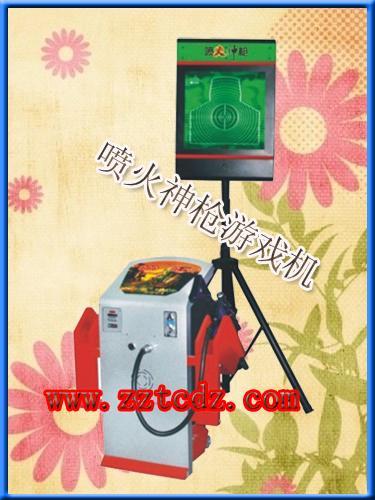 供应激光射击游戏机激光打靶激光游戏机