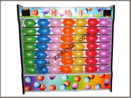 供应创业者首先激光打气球游戏机