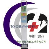 人体健康秤是今年最赚钱的项目,郑州同创专业生产,批发,销售人体秤