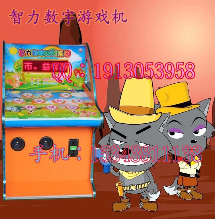 供应数字游戏机智力数字机儿童数字机