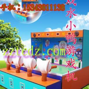 同创戏水鸭厂家批发生产小鸭戏水图片