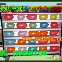供应激光打气球设备多少钱哪里有激光打气球设备游戏机