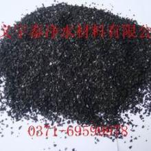 普通级K15活性然的材料功能普通级活性然的材料功能