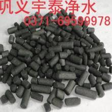 宇泰厂家销售火爆产品空气净化活性炭空气净化活性炭推荐