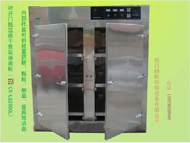供应筷子消毒机多少钱/筷子消毒价格/筷子消毒机价钱/筷子消毒机那个好