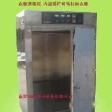 供应筷子消毒机批发