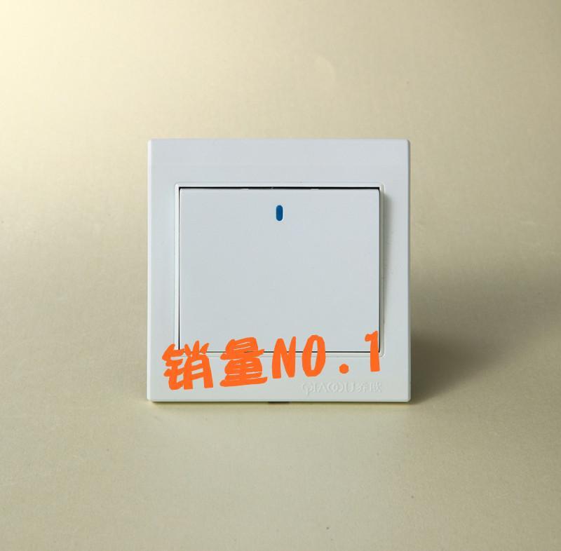 供应电工电料照明开关插座图片