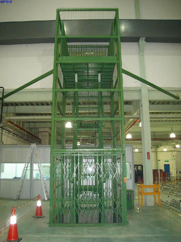 广州金中信液压升降机械有限公司生产供应广东