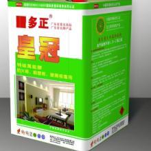 专业生产销售铝塑板万能胶铝塑板装修胶