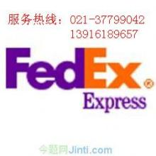 供应浙江国际快递专业化工品出口服务公司DHL全球国际快递批发