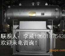供应热管式余热回收蒸汽发生器设备批发
