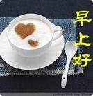 供应近期热门的中华文化电视节目