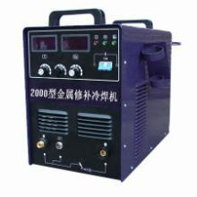 供应生铁冷焊机