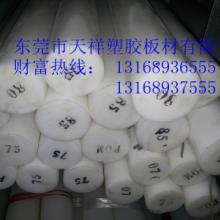 供应POM棒POM塑料棒厂家直销