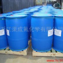 供应氟硅酸
