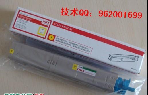 供应OKI3400粉盒碳粉芯片