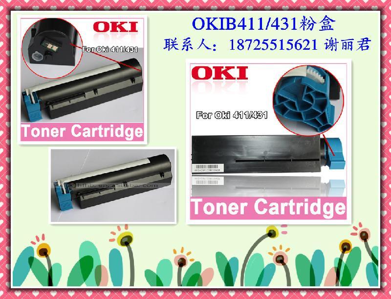 供应OKIB471粉盒OKIB491碳粉粉盒芯片