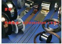 供应硬质合金锯片用银焊丝