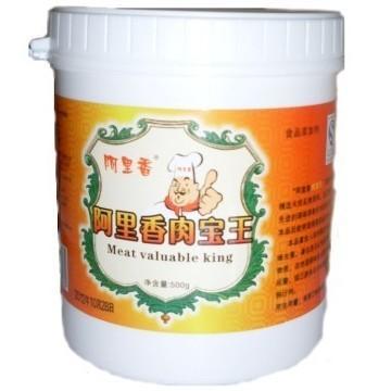 供应肉宝王-肉制品增香剂