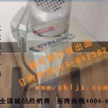 供应试验室乳化机-药膏乳化机