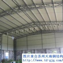 供应钢结构工程-建筑
