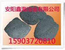 供应供应硅渣、硅钡渣、硅铁孕育剂-安阳鑫海冶金图片