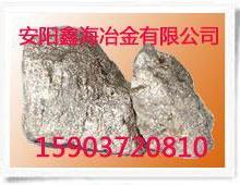 锰铁合金 锰铁合金价格 安阳鑫海冶金图片