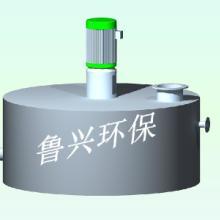 供应石灰制浆机