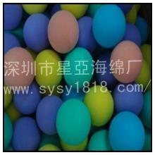 供应EVA发泡球/彩虹EVA球/EVA彩色海绵球/EVA海绵发泡球
