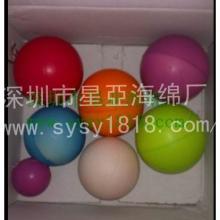 供应深圳PU玩具球销售/PU玩具球出售/PU球厂家图片