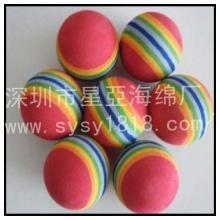 供应EVA球/EVA海绵球/EVA海绵彩色球/EVA彩色发泡球