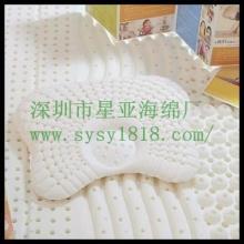 供应天然乳胶凝胶垫枕头冰垫枕头厂家