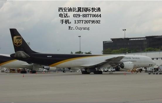 西安飞机制造集团