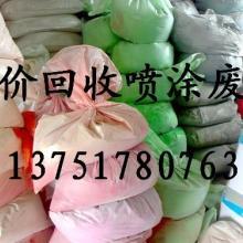供应江门市处理静电喷涂粉末涂料图片