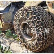 5t装载机轮胎保护链图片