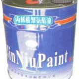 供应环氧树脂漆厂家供应批发价格