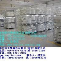 太原磁性材料卡和太原仓储笼