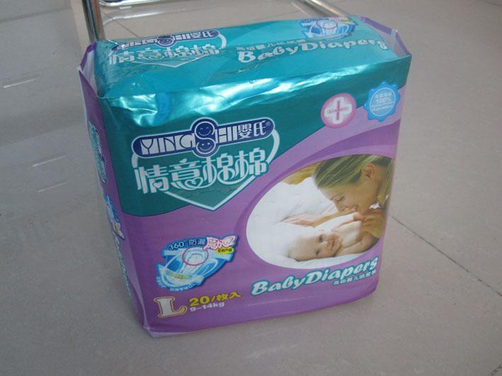 美女憋尿尿裤视频新网 698mmcom 新址图片