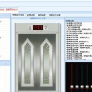 电梯远程监控安全监测系统图片