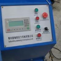 供应预应力张拉机自动控制系统