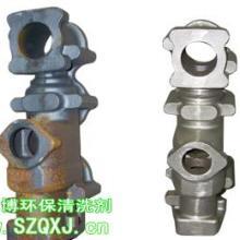 供应金属材料除锈剂