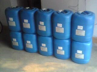 供应无机酸铜材酸洗光亮剂
