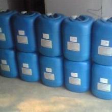 供应超声波机除油用环保清洗剂批发