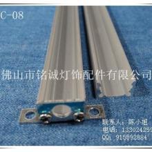 供应U形铝槽硬灯条铝槽V形铝槽批发