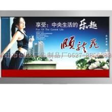 【供应公安栏广告灯箱】 传媒江苏创意广告 灯箱 展览器材