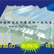 扬州玻璃钢采光板徐州采光板图片
